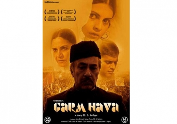 Image result for garam hawa